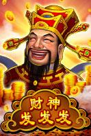 God-of-Wealth.jpg